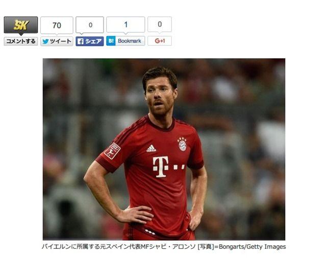 シャビ・アロンソ「イングランド代表はパスサッカーに順応しなければならない」