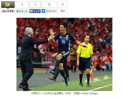日本が3ゴール完封で首位浮上!金崎&本田&吉田がゴール【スタッツ・ハイライト動画】