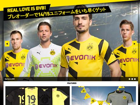 Official Borussia Dortmund Online Fanshop
