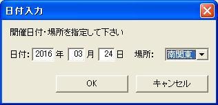 コンピ手入力0045
