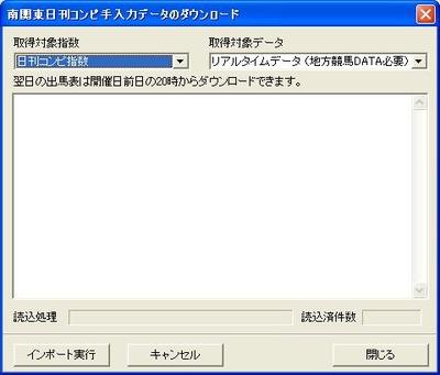 コンピ手入力0020