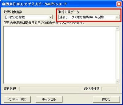 コンピ手入力0161