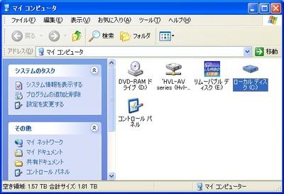 SCデータコピー02