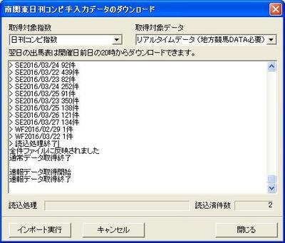 コンピ手入力0030