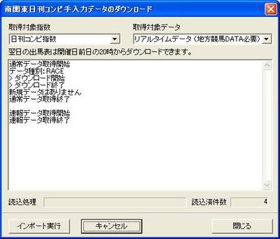 コンピ手入力0140