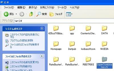 SCデータコピー03