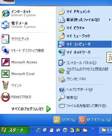 SCデータコピー01