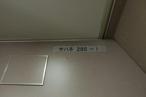 G9X_04346-1