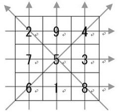 image9 (2)