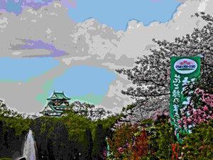Osakajyo001