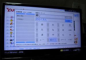 Tvnet0102