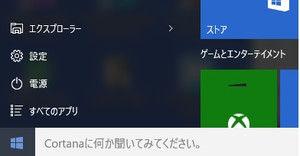 Win10_000