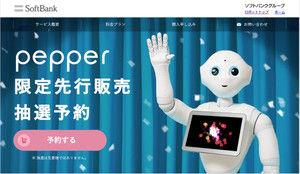 Pepper0001
