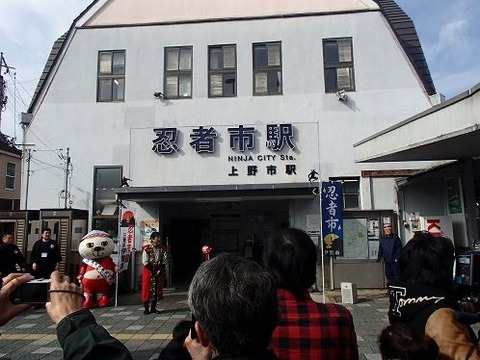 ninjyashieki-20190324-001