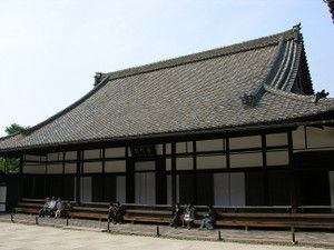 Kyouto1102