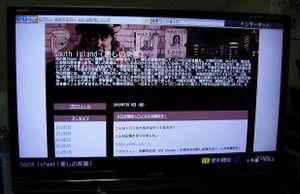 Tvnet0202