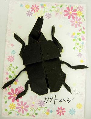 Natumushi0502