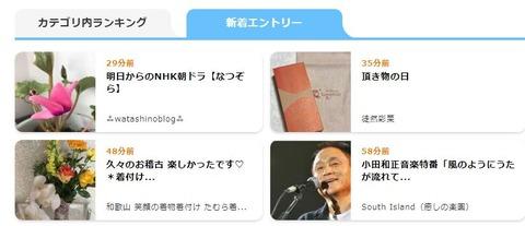 blog-shinchaku20190331-005