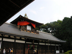 Kyouto0902