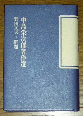 nakajima-eijirou-20190321-002