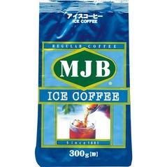 アイスコーヒーMJB