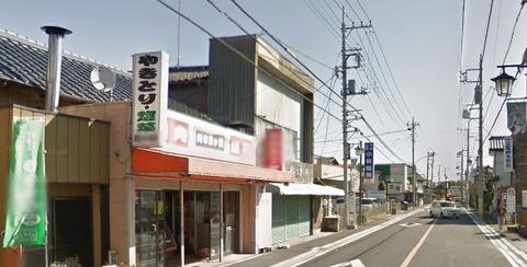 三ヶ尻さん店舗1