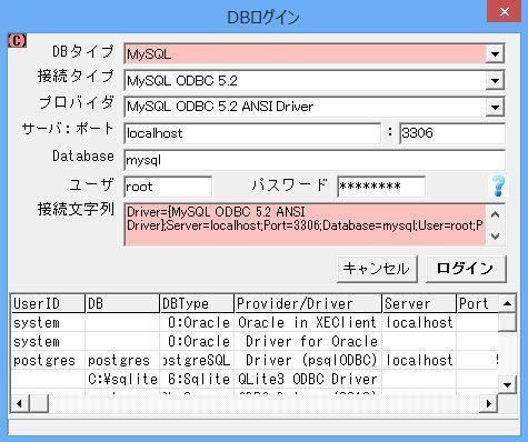 Mysql-Install-18