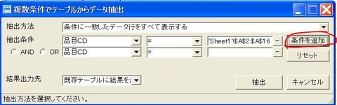 DataMatchingMulti-4