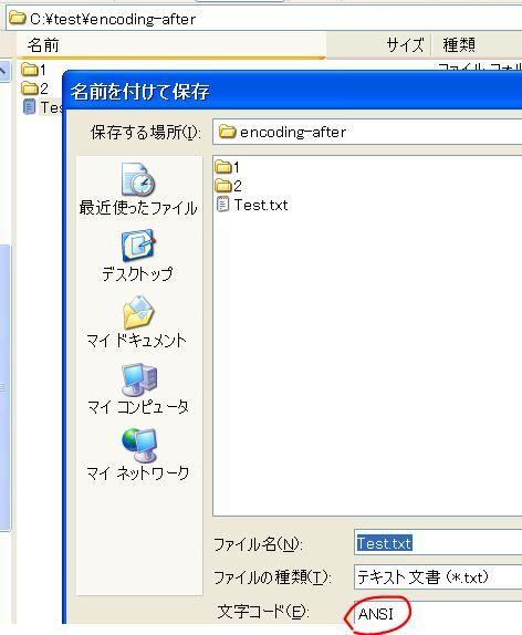 Encoding-5