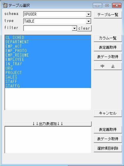 DB2-Select-3