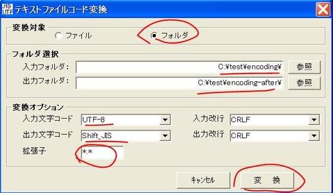Encoding-3