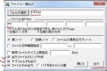 ChangeFileNames-2