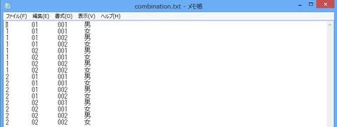 Combination-2
