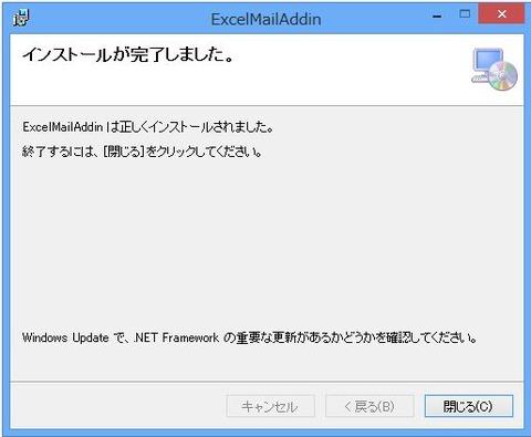 Install-6