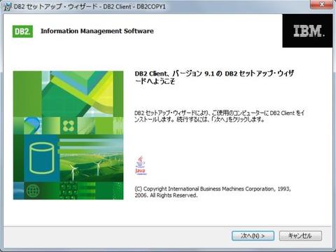 DB2-Install-3