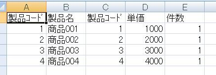 DataMatching-7