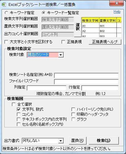 ChangeLinkDispaly-6