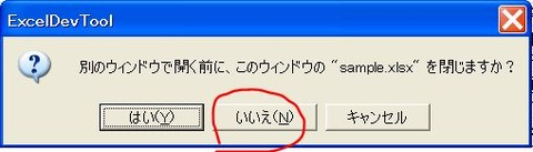 OpenFileInOtherWindow-2