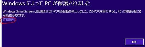 Mysql-Install-15-1
