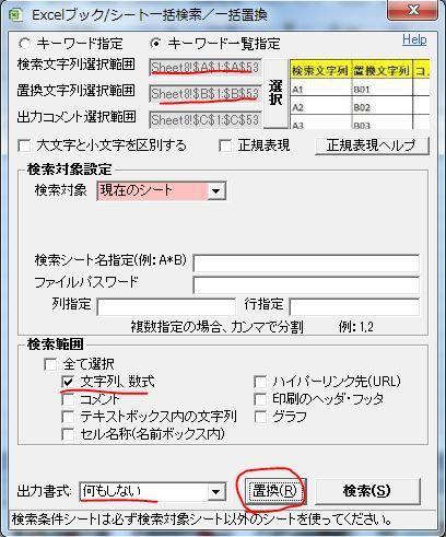 ChangeLinkDispaly-9
