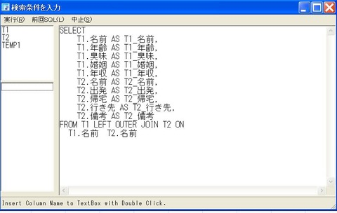 DataMatching-3-6