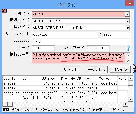 Mysql-Install-23