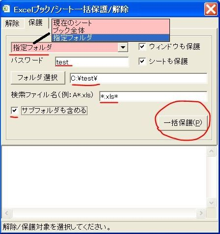 AddPassword-2