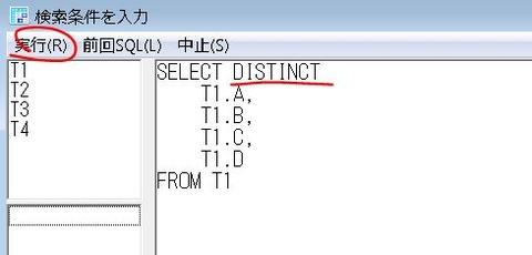 Distinct-5