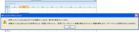AddPassword-5