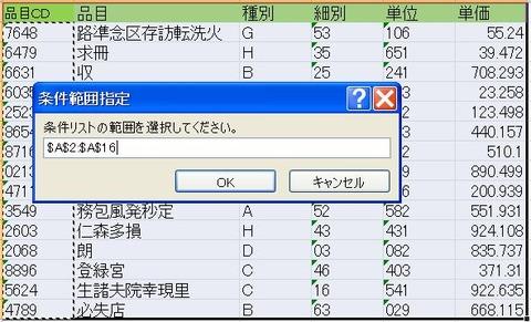 DataMatchingMulti-3