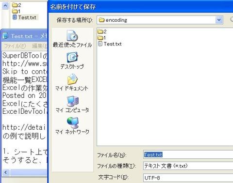 Encoding-1