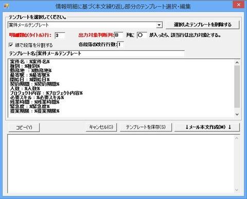 CreateMail-4