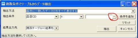 DataMatchingMulti-2