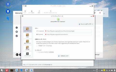 Screenshot from 2017-05-05 16-51-47